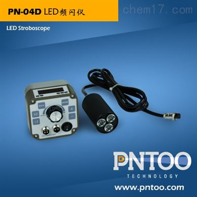 PN-04D工业摄像LED频闪灯光源