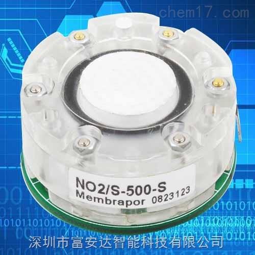 一氧化氮(NO)气体检测模块