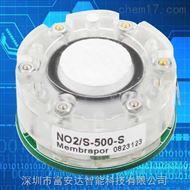 环氧乙烷(ETO)气体检测模块