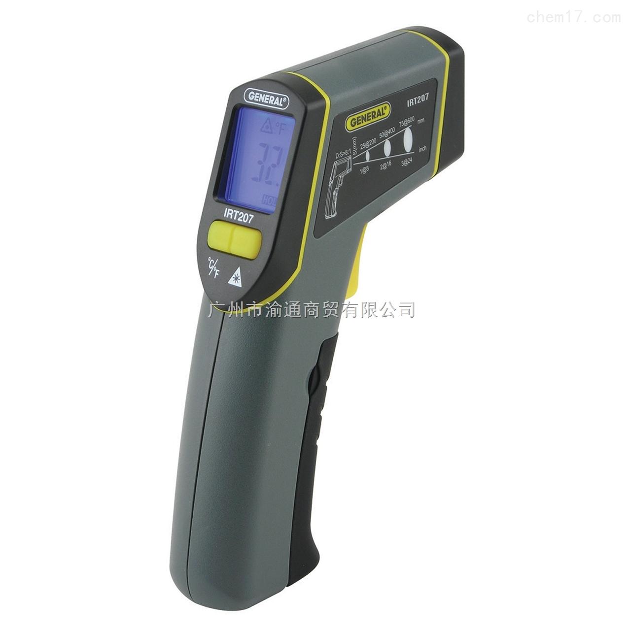 General IRT207迷你型红外测温仪