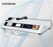 电化铝烫金牢度测试仪,转印膜剥离试验机