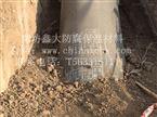 聚氨酯发泡预制直埋保温管国标