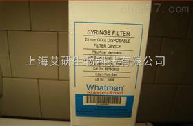 Whatman GD/X一次性多层针头式滤器