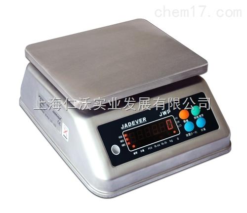 钰恒JWP-30kg防水电子秤
