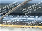 聚氨酯管道/机电聚氨酯保温管