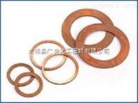 齐全T2铜垫片/电厂紫铜密封垫