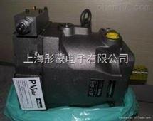 PV140R1F1T1NYCC派克冷冻水泵