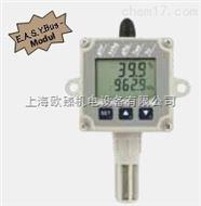 EASYLOG 80CLGreisinger格瑞星气候温度湿度空气压力数据记录仪价格