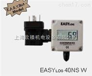 EASYLOG 40NSGreisinger格瑞星标准信号数据记录仪价格