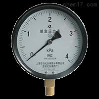 膜盒压力表选型YE-75上仪四厂