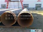 国标预制高密度聚乙烯直埋夹克管厂家