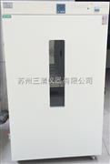 苏州干燥箱,电热鼓风烘箱,控温接受定制