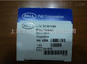 4204美国PALL 25mm直径聚醚砜过滤漏斗50ML
