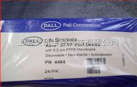 4464美国PALL Acro37 TF通气过滤器