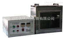 XK-5036汽车内饰燃烧试验机又名汽车内饰阻燃性试验机