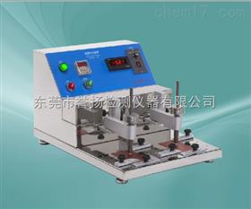 LT4071触摸屏耐磨试验机