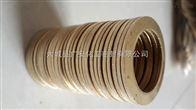 供应各种型号黄铜垫片