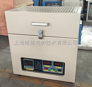 管式爐1100℃