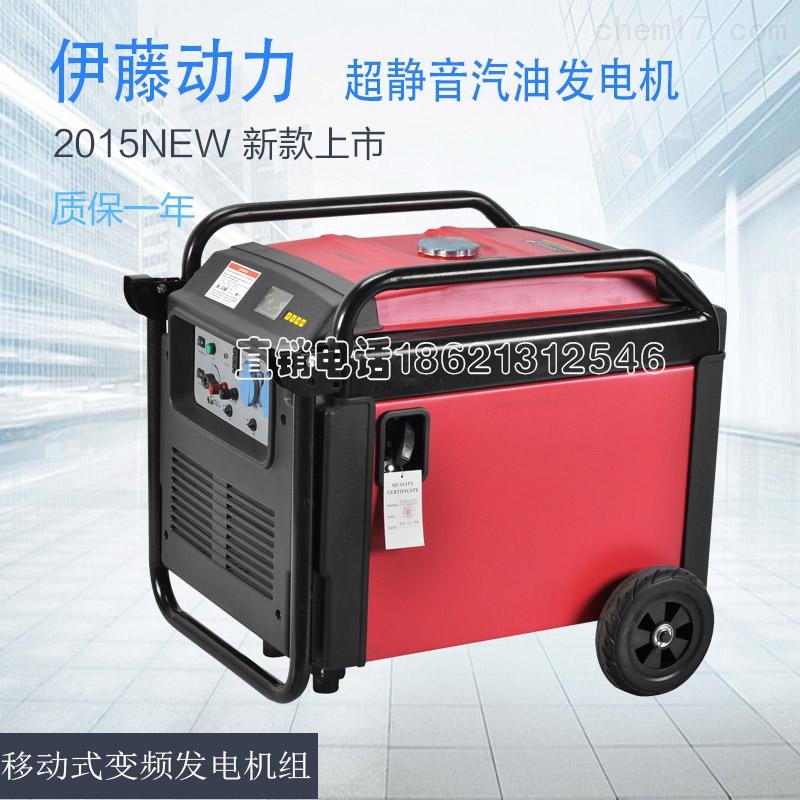 进口5000w单相汽油发电机