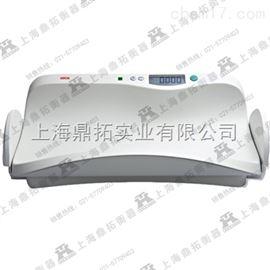 FCS10315KG婴儿电子体重称,医院体检用婴儿秤