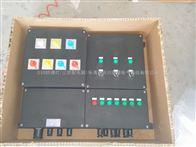 BQC8050-6KBQC8050-9防爆防腐磁力啟動器BQC8030