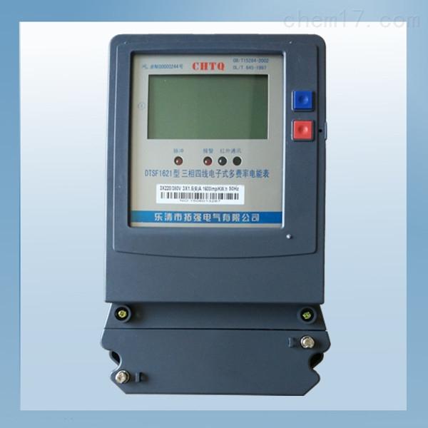 三相分时电表_电子电工仪器