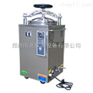 SB25-12D超声波清洗机价格厂家