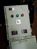 BYB-304不锈钢防爆仪表箱,辽宁不锈钢防爆仪表箱厂家