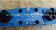 VICKERS柱塞泵威格士电磁阀福建总经销