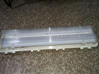 三防全塑熒光燈型號沃川FAY51-1*18W三防全塑熒光燈批發