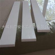 齐全聚四氟乙烯板材纯料四氟板