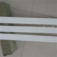0.2-5mm抗震四氟板