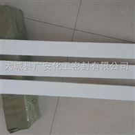 0.5-5mm铁氟龙纯料四氟板