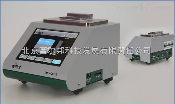 InfraCal2系列水中油分析仪