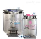 液氮罐LABS-20K