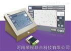 全自动细胞计数分析仪
