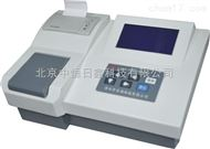 水产养殖测定仪 TBRD-801型  鱼塘水测定仪 PH 溶解氧 盐度