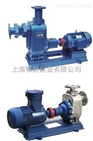 50ZW15-30不锈钢污水自吸泵