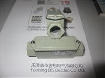 BHC-H-G3/4铸铝防爆穿线盒 带盖防爆盒