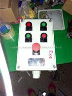 LA53LA53-2防爆控制按鈕開關盒LA53-2