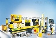 CDM490-0001施克光電安全開關價格 SICK光電安全開關
