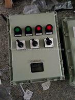 BXD51-4KBXD51-6K防爆动力检修配电箱厂家直销BXD51-BXD53
