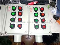 FXK-304FXK-304不锈钢防爆防腐操作箱,防爆操作箱厂家