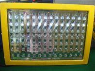 方形BFC8186 -F50防爆LED泛光燈直銷