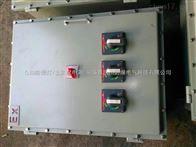BQC-G18石家庄防爆磁力起动器,防爆磁力起动器型号