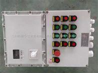 BXD51-4XX防爆动力检修箱,防爆动力检修箱非标定做