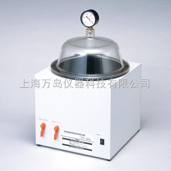 亚速旺真空防潮箱(经济型/内置泵)