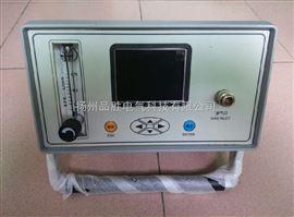 SF6气体纯度检测仪