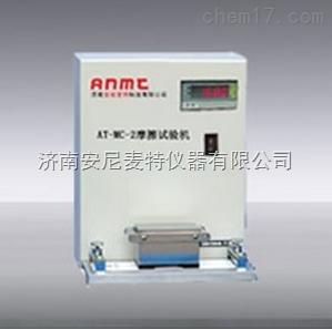 摩擦试验机 印刷品色牢度标准 油墨耐摩擦试验机