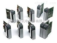 特價銷售美國AB ControlLogix 輸入/輸出I/O模塊